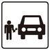 車の整備と修理